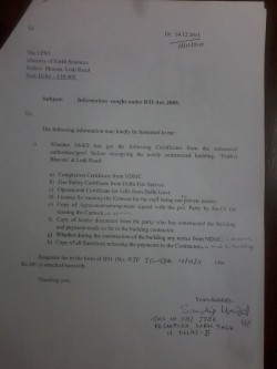 how to prepare rti application