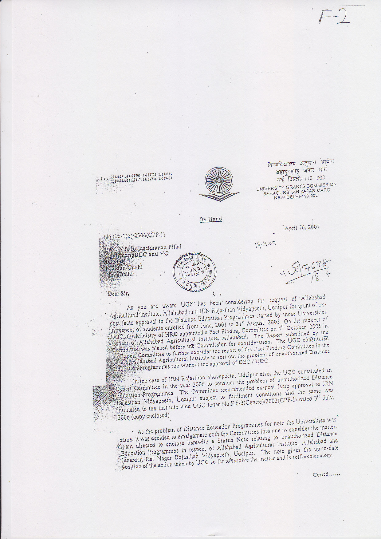 janardan rai nagar rajasthan vidyapeeth  deemed university