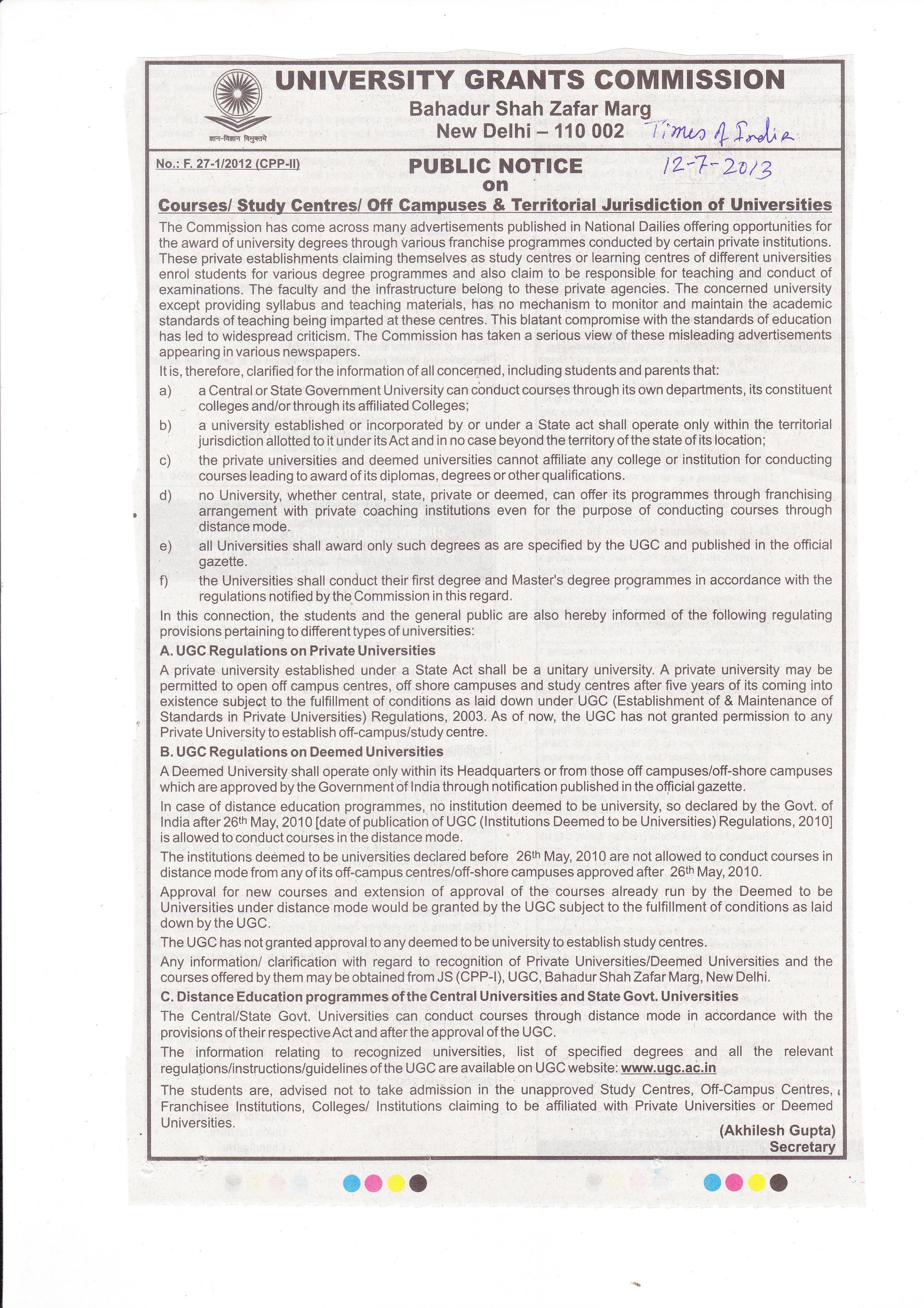 Janardan rai nagar rajasthan vidyapeeth deemed university please read carefully and post your comments yadclub Choice Image